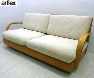 ● アルフレックス / arflex ポピー2Pソファ