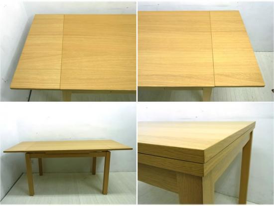 ● ウニコ/unico リベロ/LIBERO エクステンションテーブル