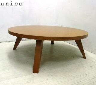 ● unico ウニコ COMODO コモド リビングテーブル ラウンド型