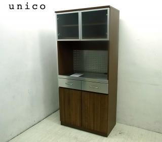 ● ウニコ STRADA ストラーダ キッチンボード S