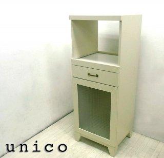 unico / ウニコ ◇ U-CUBEシリーズ ◇ 『 レンジスタンド 』