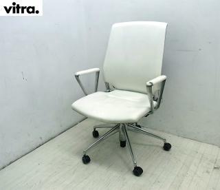 ● Vitra ビトラ MEDA メダチェア 本革シート仕様 アルミベース