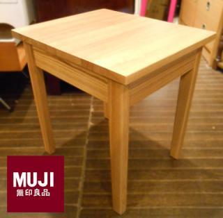 ◎無印良品/サイドテーブル:引き出し付/タモ材