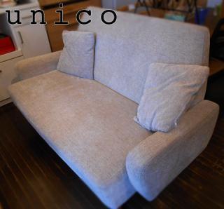 ◎unico(ウニコ)/EVA(エヴァ)ソファ2.5シーター:クッション2ヶ付