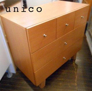 """◎unico(ウニコ)/Mio(ミオ):ミドルチェスト""""生産終了モデル"""""""