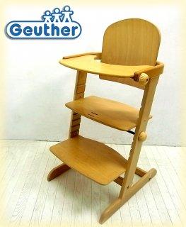 ドイツ ◇ Geuther / ゴイター社 ◇ ベビー&チャイルド/ ハイチェア ◇ 『 Kid-Hit / キッドヒット 』