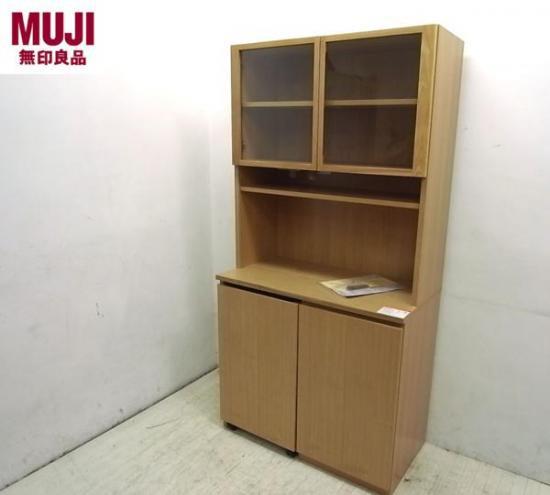 □無印良品 MUJI 木製 食器棚 カップボード オープンタイプ タモ材