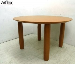● arflex アルフレックス NEW STATIONニューステーション テーブル