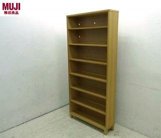 ◇ 無印 タモ材 木製収納 本棚/キャビネット 奥行21cm ミドルタイプ