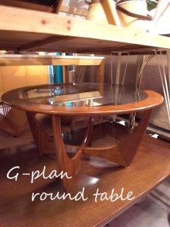 エベネゼル・グーム Ebenezer Gomme ジープラン G-plan ビンテージ ガラストップ ラウンドテーブル ●