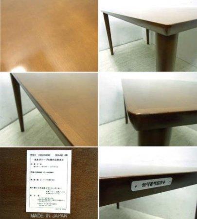 ● karimoku カリモク60+ ダイニングテーブル130 ウォールナット
