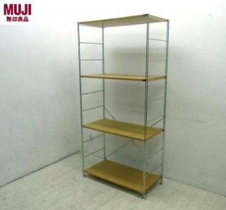 ■ 無印良品/MUJI タモ材×ステンレスユニット 4段シェルフ