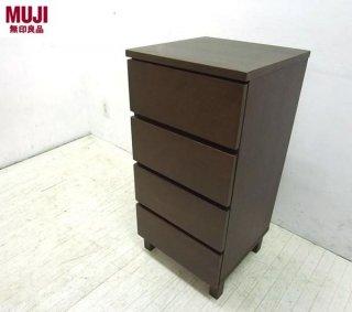 ■ 無印良品 良品計画/MUJI タモ材 スリム4段チェスト ブラウン