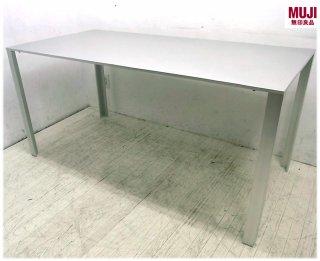 ● muji 無印良品 希少廃盤  アルミテーブル 150cm