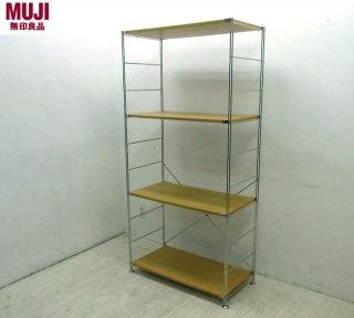 ■無印良品 MUJI タモ材 ステンレスユニットシェルフ大 4段 ワイドサイズ