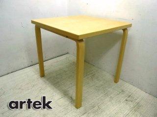 ● artek アルテック 81Cテーブル ナチュラル アルヴァ・アアルト