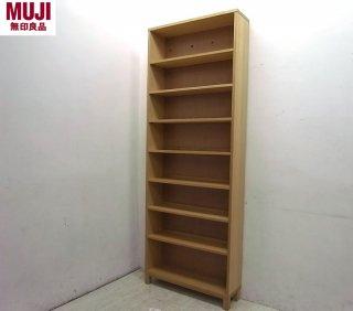 ◇無印良品 タモ材 木製収納 本棚/キャビネット 奥行21 ハイタイプ