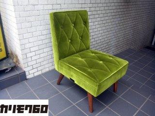 ■ カリモク60 モケットグリーン カフェチェア 1pソファ