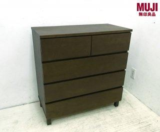 ◇無印良品 muji タモ材 4段 木製チェスト ブラウンカラー