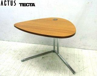 ●ACTUS取扱 TECTA テクタ K22 サイドテーブル ウォールナット