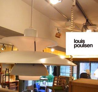 ■ デンマーク Louis poulsen PH5 plus ルイスポールセン ジャパン PH5プラス