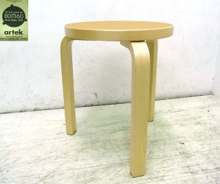 ● artek / アルテック SCOPE別注カラー stool 60 / スツール60