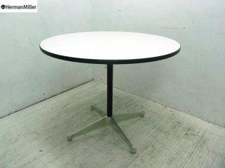● ハーマンミラー製 コントラクトテーブル ラウンド イームズ