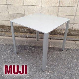 ◎希少廃番品 MUJI 無印良品 アルミ スクエア テーブル、ダイニングテーブル 鈴木敏彦デザイン