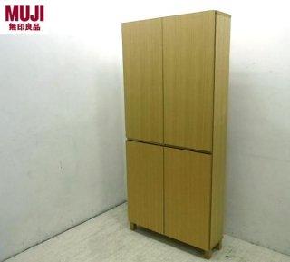 無印 / MUJI ★ タモ材 木製収納 本棚 / キャビネット ★ 奥行23cm ミドルタイプ