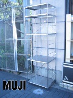 ★MUJI(無印良品)/ステンレスユニットシェルフ/5段/ミドル