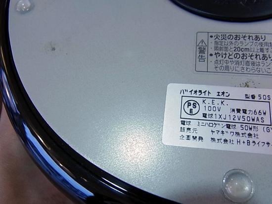 ◇ YAMAGIWA/ヤマギワ バイオライト エオン ブラック デスクライト