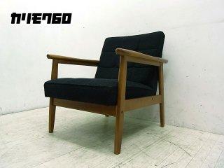 ● 限定 karimoku カリモク60 Limited ソイブラック Kチェア 1シーター