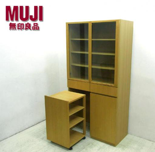 無印良品 MUJI オーク材 カップボード 食器棚 キャビネット 美品 ◇