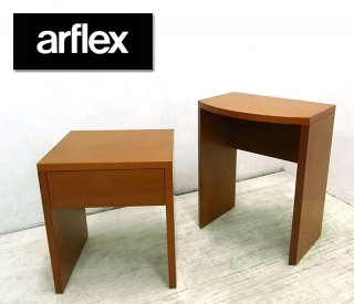 Italy arflex / アルフレックス ★ 川崎文男デザイン ★ PORTOシリーズ ★ 『 ネスト サイドテーブル ( チェリー ) 』