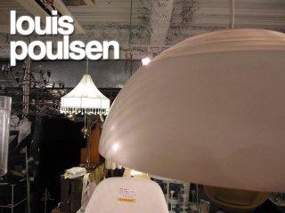 ★ Louis Poulsen / ルイス ポールセン ★ アルネ・ヤコブセン デザイン ★ 『 AJ Royal 500 』