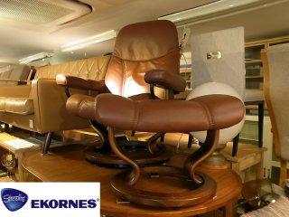 ● EKORNES/エコーネス ディプロマット ストレスレス リクライニングチェア オッドマン付 ノルウェー
