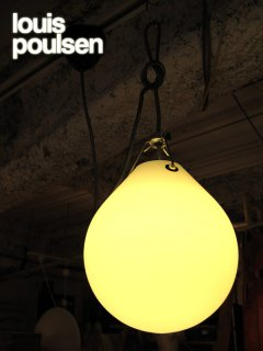 デンマーク Louis Poulsen ( ルイスポールセン ) ★ ガラスペンダントランプ ★ 『 Moser / モザー 』 Φ205mm