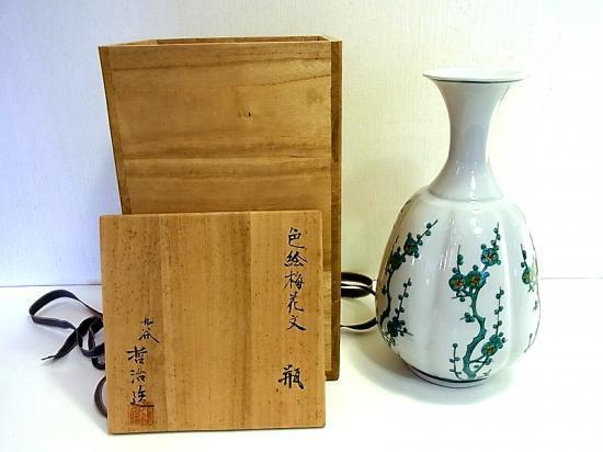 ◇九谷 宮川哲治 色絵梅花文 「瓶」 花瓶 共箱有