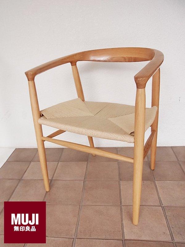 【Chair04】無印良品の椅子 | Creative Market