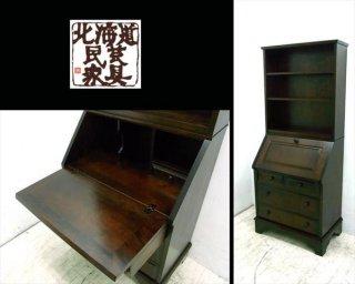 ● 北海道民芸家具 樺 無垢材 ライティングデスク 上置棚付