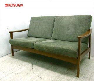 ● コスガ 北欧スタイル SCANDI  2.5シーターアームソファ
