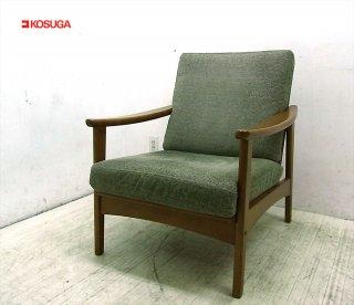 ◇ KOSUGA/コスガ SCANDI スカンジ 1P アームソファ 北欧デザイン�