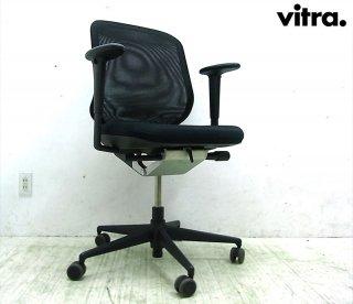 ◇Vitra ビトラ MEDAPAL メダパル オフィスアームチェア�