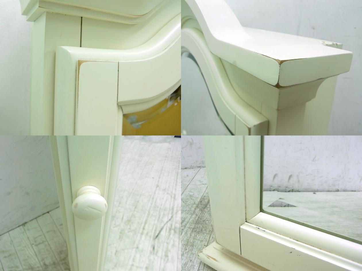 ● Fairmont Design クラシカルホワイト ウォールミラー