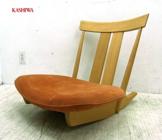 ● 柏木工 KASHIWA 楢材 オーク材 ロッキング 座椅子 �
