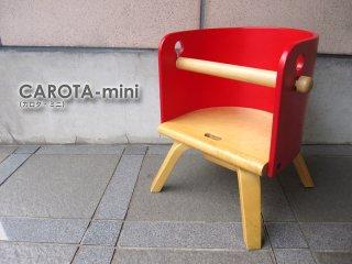 Sdi Fantasia / 佐々木デザインインターナショナル ★ ベビー&チャイルドチェア ★ 『 CAROTA-mini / カロタ・ミニ 』 ★ レッド