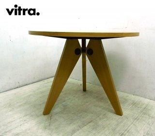 ● Vitra / ヴィトラ社 Jean Prouve(ジャン・プルーヴェ)デザイン オーク突板 Gueridon ゲリドンテーブル