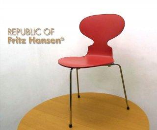 デンマーク Fritz Hansen / フリッツ・ハンセン ★ Arne Jacobsen / アルネ・ヤコブセンデザイン ★ 『 Ant Chair / アントチェア ( ROSSO ) 』