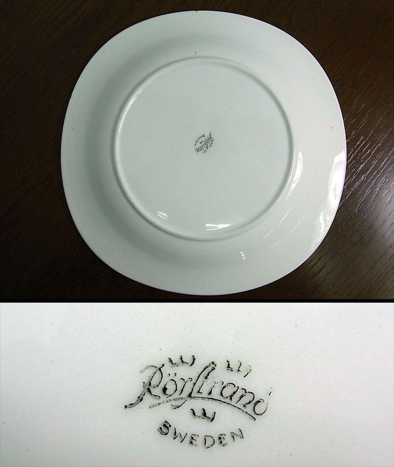 ● � Rorstrand/ロールストランド Eden/エデン 22cmプレート