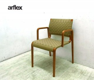 ● � arflex アルフレックス NT SLIM ダイニングチェア 川上元美